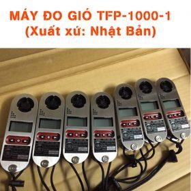 Máy Đo Gió Điện Tử TFP-1000-1 ( Nhật )